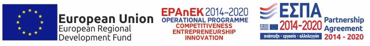 ΕΠΑνΕΚ – ΕΣΠΑ 2014-2020 – Επιχειρησιακό Πρόγραμμα